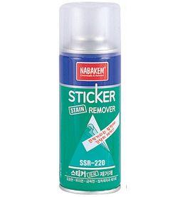 Chất tẩy keo vết nhãn công nghiệp Nabakem SSR-220