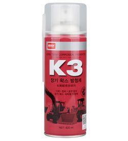 Dung dịch chống ăn mòn, chống gỉ Nabakem K3 (chai 420ml)