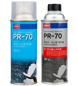 Dung dịch tẩy sơn trên nhựa Nabakem PR-70
