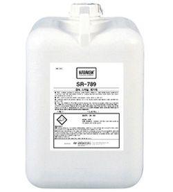 Dung dịch tẩy xỉ kim loại Nabakem SR-789