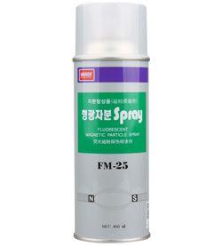 Nabakem FM-25 Hạt từ huỳnh quang Hàn Quốc