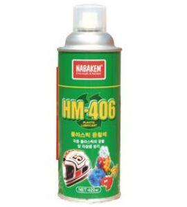 Chất bôi trơn dùng trong khuôn nhựa Nabakem HM-406