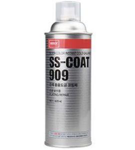 Dung dịch chống gỉ, bảo dưỡng Nabakem SS-Coat 909