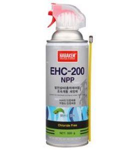 Dung dịch vệ sinh hệ thống máy nhà máy điện Nabakem EHC-200NPP